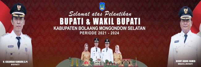 Banner Depan Tengah